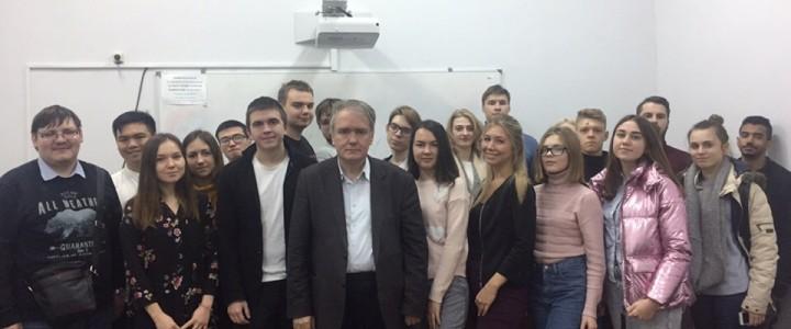 В МПГУ обсудили настоящее и будущее Москвы