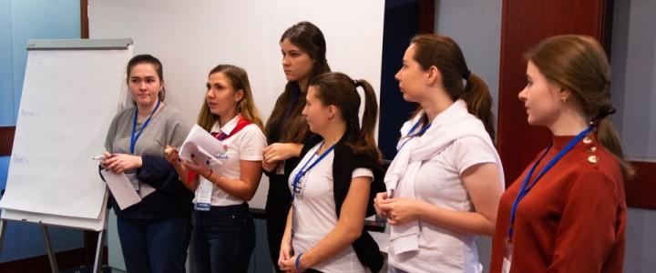 МПГУ на слете педотрядов в Ярославле