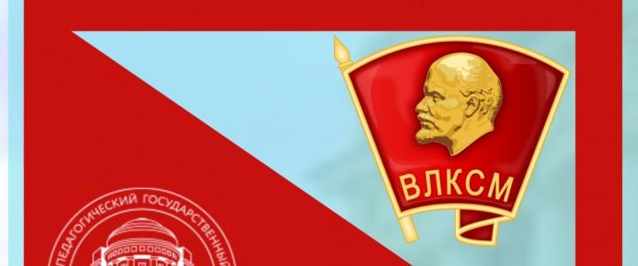 Лекция-концерт «Пусть песни расскажут, какими мы были» в лектории Музея Москвы