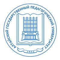 Алтайский государственный педагогический университет (исторический факультет)