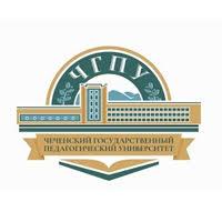 Чеченский государственный педагогический университет (гуманитарный факультет)