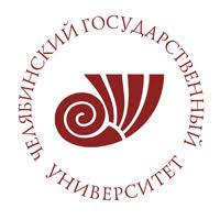 Челябинский государственный университет (историко-филологический факультет)
