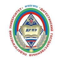 Дагестанский государственный педагогический университет (исторический факультет)