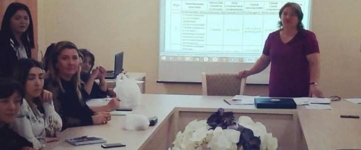 Установочная  конференция  по  практике, прошла в Дербентском филиале МПГУ