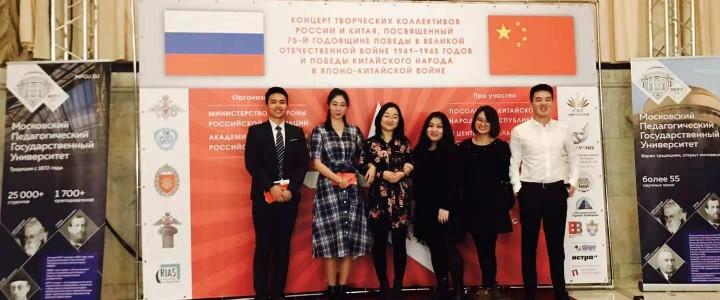 Китайские студенты посетили концерт в Центральном академическом театре Российской Армии