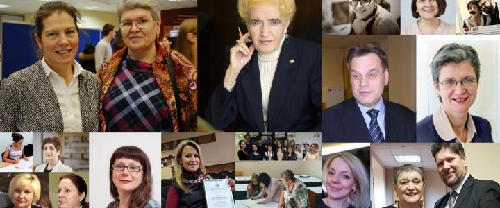 """Кафедра имени Т.И. Шамовой 4 апреля открывает серию вебинаров """"Управление образованием от А до Я"""""""