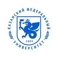 Казанский федеральный университет (Институт международных отношений)