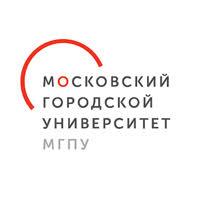 Московский городской педагогический университет (институт гуманитарных наук и управления)