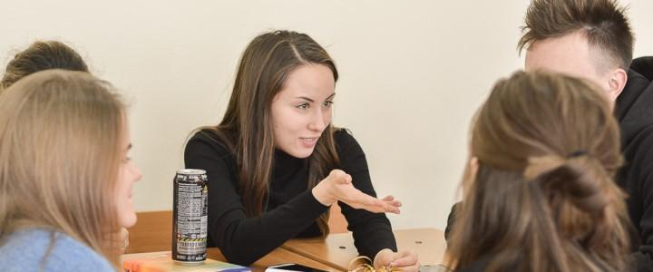 Итоги первой игры юристов и педагогов «Правовой VERSUS»