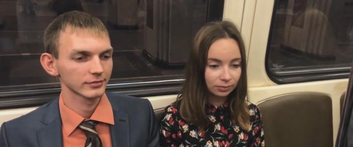 Школа медиавожатых МПГУ научила молодежь Германии и России снимать ролики о Москве