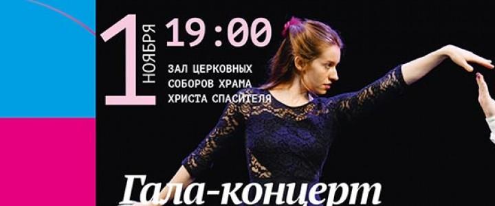 VI Международный благотворительный  танцевальный фестиваль Inclusive Dance