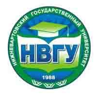 Нижневартовский государственный университет (гуманитарный факультет)