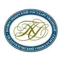 Новосибирский государственный педагогический университет (институт истории, гуманитарного и социального образования)