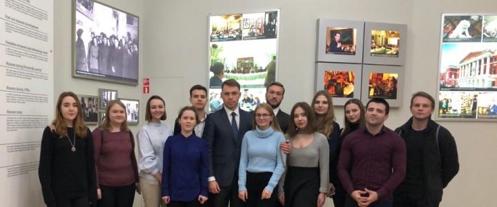 Студенты ИИиП МПГУ на заседании дискуссионного клуба «Тверская – XXI»