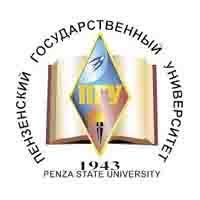 Пензенский государственный университет (историко-филологический факультет)