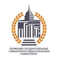 Пермский государственный гуманитарно-педагогический университет (исторический факультет)