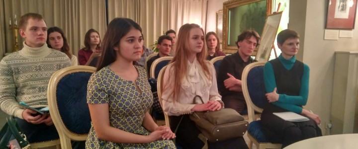 Шекспир в России