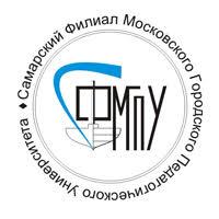 Самарский филиал Московского городского педагогического университета (кафедра истории, международного права и зарубежного регионоведения)