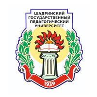 Шадринский государственный педагогический университет (гуманитарный факультет)