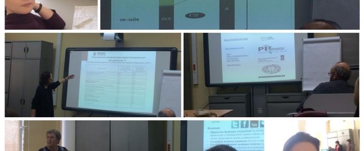 Дербентский филиал МПГУ принял участие в обучении по программе повышения квалификации «Автоматизация планирования учебного процесса с учетом изменений законодательства РФ»