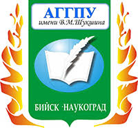 Алтайский государственный гуманитарно-педагогический университет (институт гуманитарного образования)