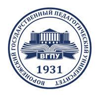 Воронежский государственный педагогический университет (гуманитарный факультет)
