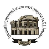 Ярославский государственный педагогический университет им. К.Д. Ушинского (исторический факультет)