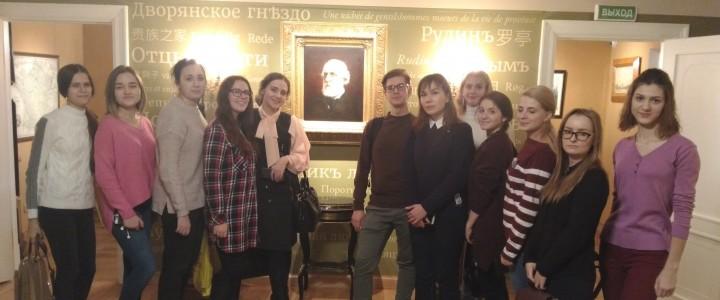 В гостях у И.С. Тургенева на Остоженке