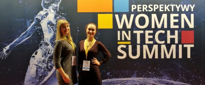 Прекрасная половина МПГУ на саммите WomeninTech в Варшаве