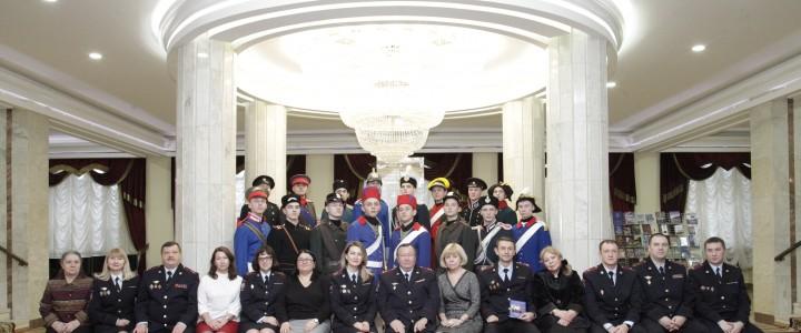 Конференция «Российская полиция: три века служения Отечеству»