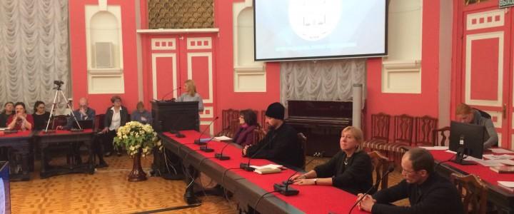 В Москве наградили финалистов конкурса педагогического мастерства в области духовно-нравственного образования