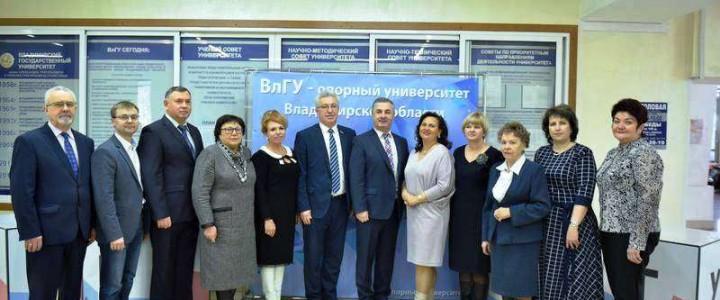 Директор Покровского филиала МПГУ  вошла в Совет ректоров вузов Владимирской области.