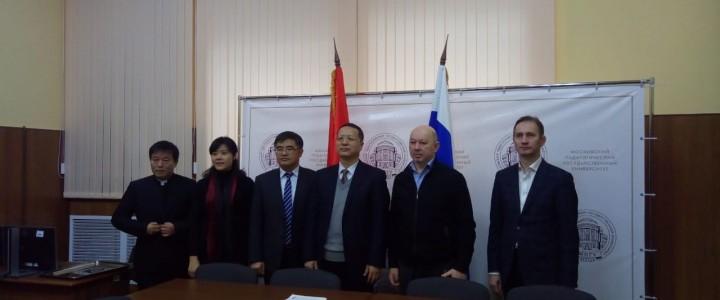 Делегация Хэнаньского педагогического университета в МПГУ