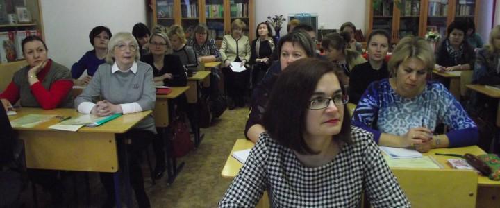 Научно-образовательная площадка. Семинар-практикум для заместителей руководителей школ города Кирова