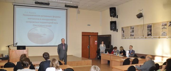 Итоги конференции «Индикация состояния окружающей среды…»