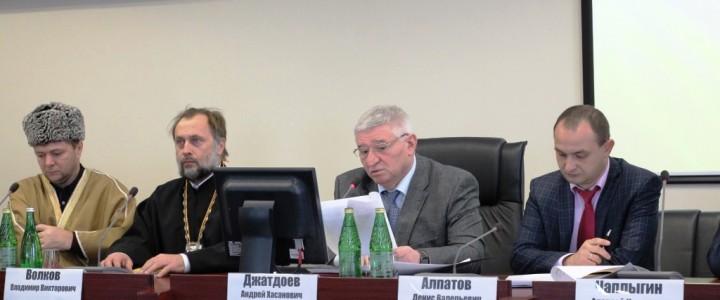 Пути противодействия коррупции обсудили на конференции