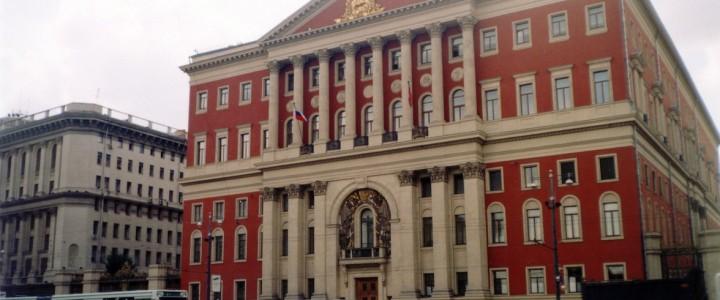 Поздравляем с назначением стипендии Правительства города Москвы