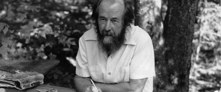 «У тех людей всегда лица хороши, кто в ладах с совестью своей»: к 100-летию со дня рождения А.И.Солженицына