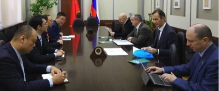 МПГУ расширяет географию сотрудничества с вузами Китая