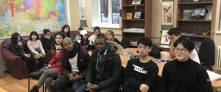 МПГУ принял участие в работе общероссийского форума «Россия студенческая»