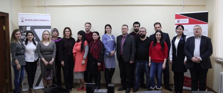 Совещание со специалистами вузов и профильных центров, занимающихся профилактикой экстремизма в образовательных организациях
