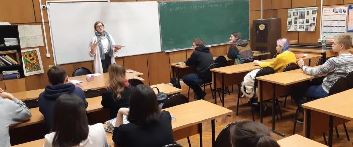 """""""Открытые чтения курсовых работ"""" в ИФТИС"""