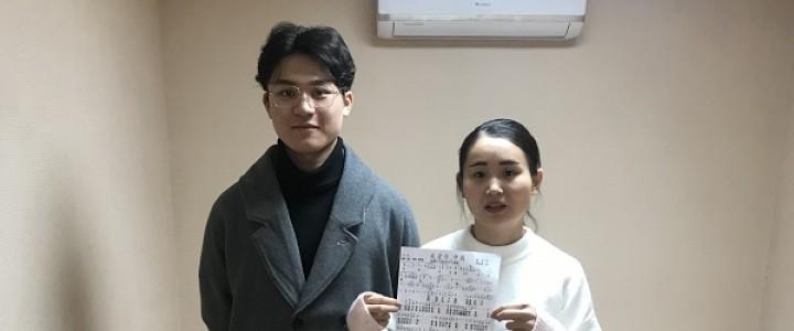 Репетиция народной китайской песни