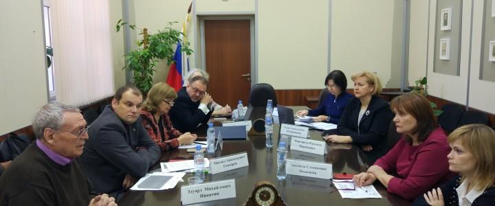 В МПГУ состоялась онлайн конференция с международным участием по созданию общественного УМО по семейной педагогике