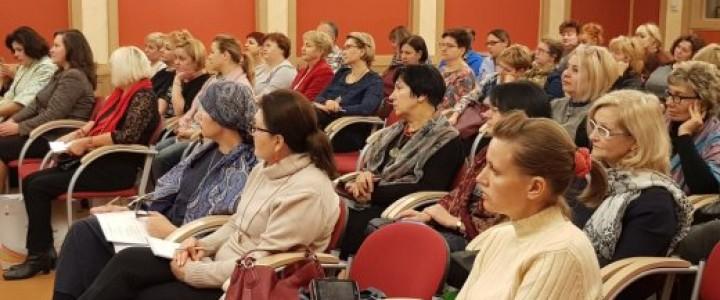 Преподаватели МПГУ на семинаре в Латвии