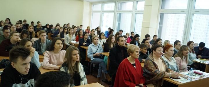 Ежегодная студенческая научная конференция двух направлений подготовки: «Юриспруденция» и «Педагогическое образование»