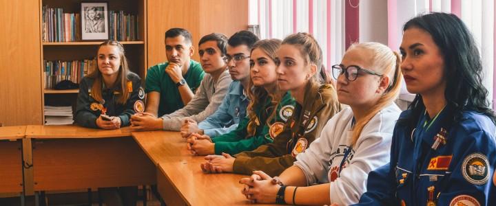 Лучшие вожатые учатся в Ставропольском филиале МПГУ!