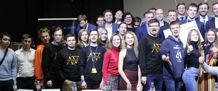 Лучшие дебатёры страны учатся в Институте истории и политики МПГУ