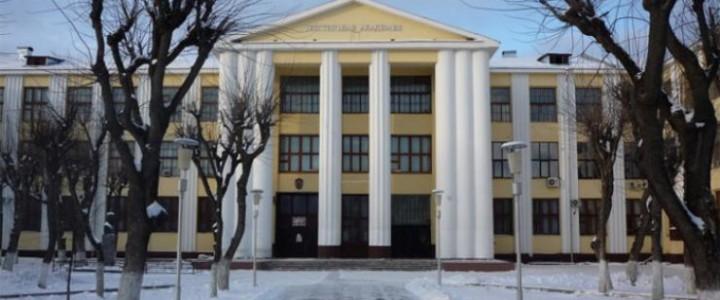 Благодарность от Ивановского государственного политехнического университета
