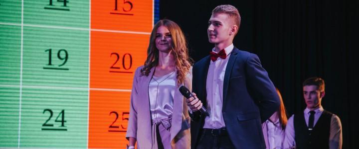 Краевой конкурс красоты и грации среди пар студенческих отрядов СКФО и ЮФО
